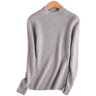 半高领毛衣女秋冬季新款套头修身针织衫内搭加厚上衣紧身打底衫