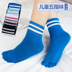 儿童五指袜纯棉秋冬款男女小孩可爱中筒袜3-12岁中大童分脚趾袜子