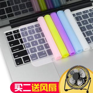 联想华硕戴尔hp小米苹果acer神舟战神雷神机械师电脑键盘保护贴膜15.6通用型14英寸笔记本垫全覆盖防尘罩革命