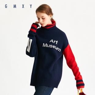 古木夕羊/GMXY2018冬女装新品高领撞色字母套头衫毛衣H277829
