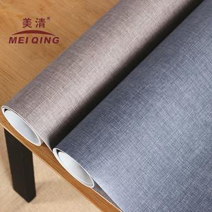 蓝色桌布北欧灰色餐桌垫隔热垫pvc软玻璃防水防烫厚防油免洗家用
