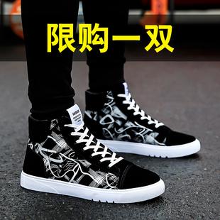 2019春季韩版男鞋子帆布鞋百搭男士休闲潮流高帮板鞋2018新款潮鞋