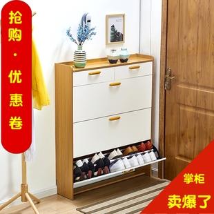 翻斗鞋柜超薄17cm家用门口简约现代经济型多功能门厅收纳玄关鞋柜