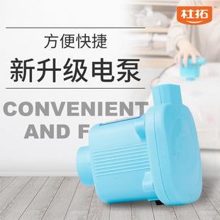 真空压缩袋专用电泵电抽衣服收纳袋自动电动专用真空气电磊抽气机
