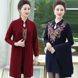 中年女装秋季气质针织两件套装40岁妈妈装大码中长款打底衫毛衣裙