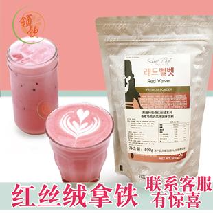韩国sweet page红丝绒拿铁粉 樱花 蓝丝绒 芝士 绿茶黑丝绒拿铁粉