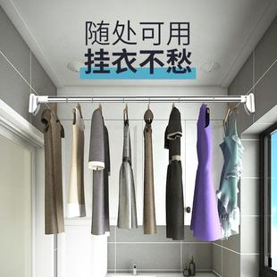 不锈钢晾衣杆免打孔伸缩晾衣架卫生间浴帘杆卧室窗帘杆阳台罗马杆