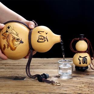 天然酒葫芦挂件户外随身水壶装水装酒药真葫芦酒壶木塞口蜂蜡防渗
