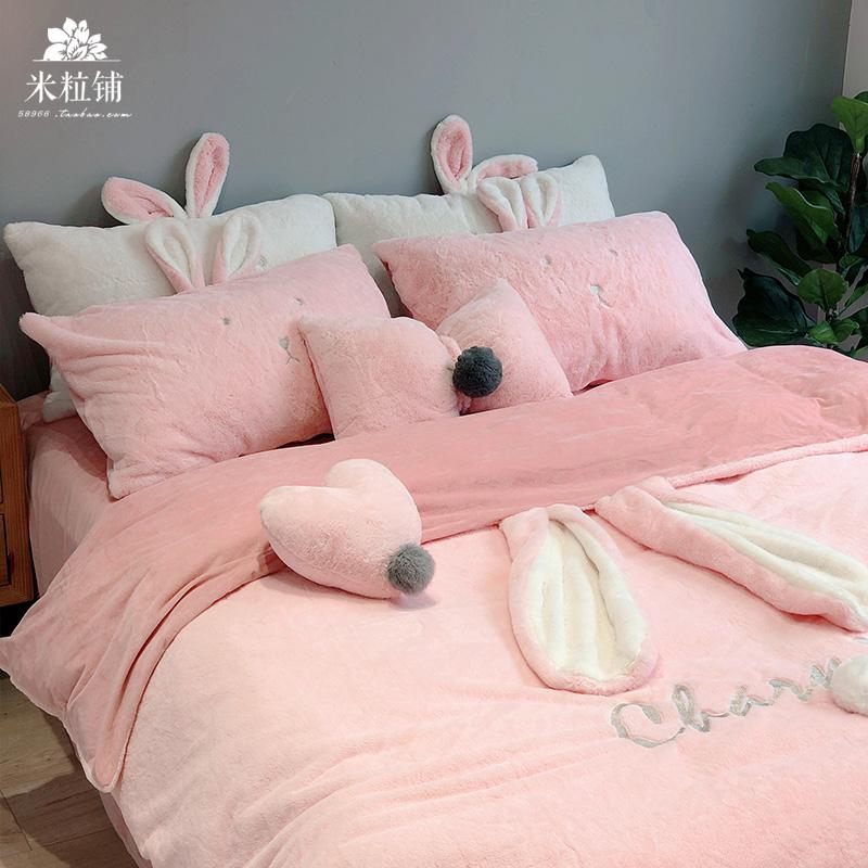 可爱萌兔耳朵少女生保暖珊瑚绒四件套 双面绒宝宝绒床上用品ins风