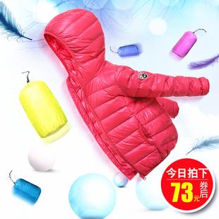 新款儿童轻薄羽绒服男童女童宝宝小童轻便内胆冬装中大童短款外套