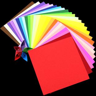 25色正方形艳丽多色儿童手工折纸千纸鹤彩色叠纸识色卡纸益智剪纸