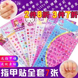 儿童指甲贴纸 美甲芭比公主韩国防水女孩宝宝卡通安全无毒贴画