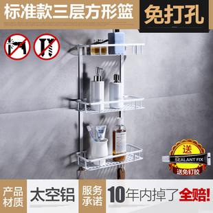 滚筒洗衣机置物架上翻盖滚筒洗衣机上方置物架阳台洗衣柜创意空间