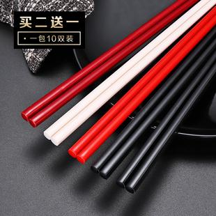 彩色塑料筷子密胺仿瓷加长黑色商用高档酒店餐厅家用成人餐具10双