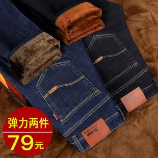 冬季加绒牛仔裤男秋冬款宽松直筒弹力男士休闲加厚中年保暖长裤子
