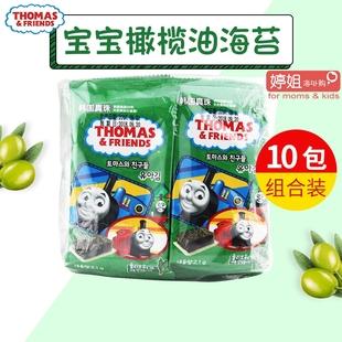 海苔兒童即食零食托馬斯小火車韓國進口寶寶橄榄油海苔紫菜9個月+