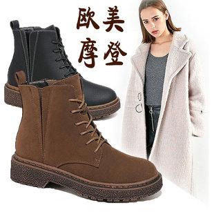 欧美棕色磨砂真皮马丁靴女冬打蜡鞋带胶底松紧带短筒加绒工装棉鞋