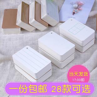 自制小学生英语单词卡片生字田字格记忆手卡空白卡片白色硬质卡纸