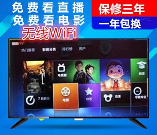 海信智云LED26K18网络WiFi1719寸22寸24寸26寸28寸32寸液晶小电视