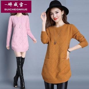 2018新款宽松打底长衫中长款初秋季长袖低领大码韩版大款女装毛衣