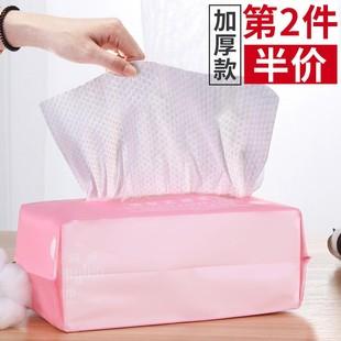 蒙丽丝洗脸巾女纯棉一次性洁面巾美容院洗面巾纸抽取式擦脸巾加厚