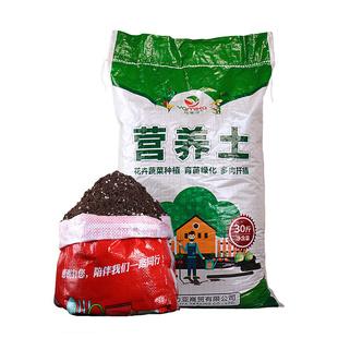 【30斤】通用型植物花肥绿萝月季专用