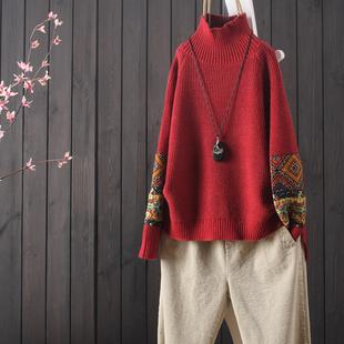 搜絮新品宽松休闲贴布民族风刺绣长袖毛衣女秋冬半高领套头针织衫