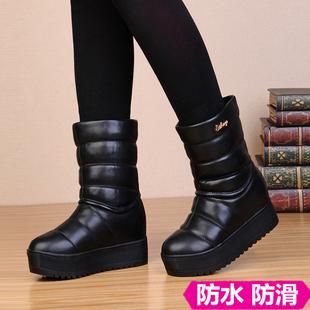 雪地靴女靴加厚中筒棉靴冬季保暖平底短靴女皮靴防水防滑厚底棉鞋