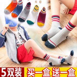 儿童袜子纯棉春秋薄款中筒袜男童女童春夏季网眼中大童男孩宝宝袜