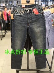 Levi's专柜正品00514-0936男士秋冬款加绒中腰直筒棉弹牛仔裤514