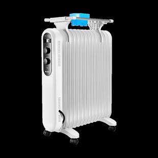 格力電暖氣烤火器電熱器制熱器油汀取暖器電暖氣家用節能省電油丁