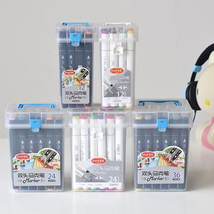 双头马克笔油性掌握双头记号笔手绘设计套装12 24 36色动漫专用笔