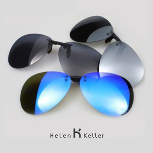 海伦凯勒墨镜夹片偏光驾驶近视太阳镜夹片开车挂片 夜视镜夹片805