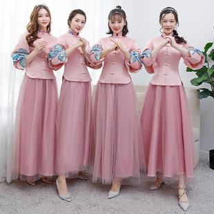 中式伴娘服女冬2018新款中国风粉色长袖伴娘裙宴会礼服长款姐妹团