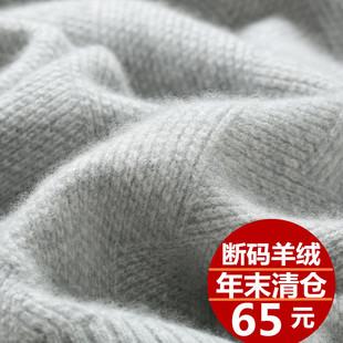 秋冬新款高领羊绒衫纯色短款套头宽松毛衣韩版针织打底毛衣女