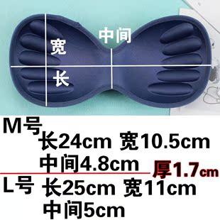 一片式连体按摩胸垫胸罩海绵插片加厚胸贴抹胸内衣垫防移位罩杯