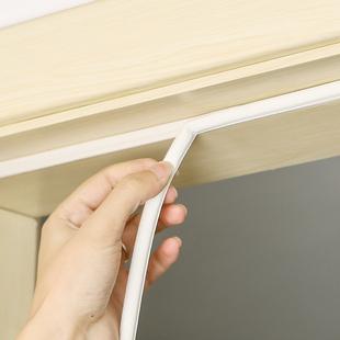 日本门缝隙门底窗户防风保暖密封条衣柜推拉门防撞消音防噪音神器