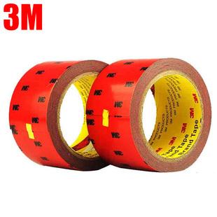 3M双面胶强力耐高温防水高粘度汽车记录仪手机支架无痕车用双面贴