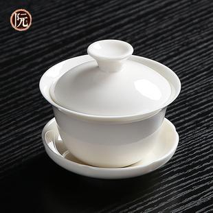 德化白瓷盖碗试茶小号70ml-100ml 8克120ml-130ml特大号盖碗300ml