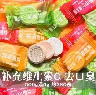 维c陈皮含片 散装500g网红糖果正品清凉柠檬菠萝百香果海盐薄荷糖