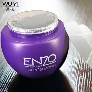 发膜免蒸修护干枯烫染受损护发素倒膜改善毛躁补水顺滑营养焗油膏