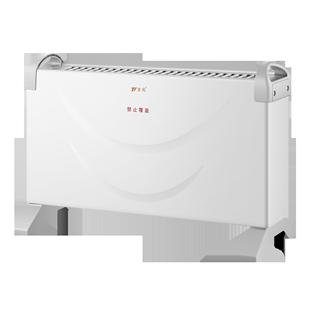 吉毅取暖器对流式电暖气小太阳浴室小型暖风机烤火炉家用节能省电