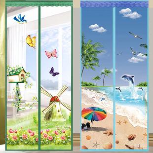 魔术贴防蚊虫门帘磁性夏季家用隔断纱窗纱网自装纱门自粘型免打孔