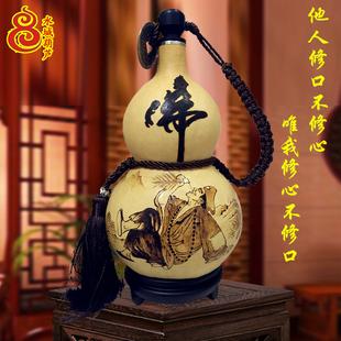 酒葫芦天然开口防渗漏酒壶手工烙画葫芦装水装酒摆件易携挂件酒具
