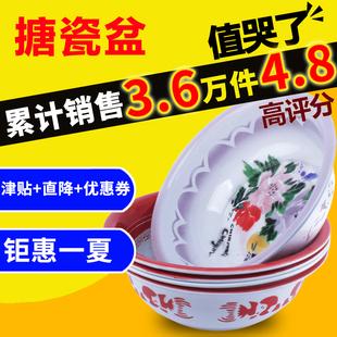 【赠运费险】珐琅搪瓷盆洗脸盆36cm和面盆40cm洗脚盆经典铁瓷盆