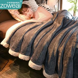 双层毛毯被子加厚保暖珊瑚绒毯子冬季午睡小法兰绒床单人沙发盖毯