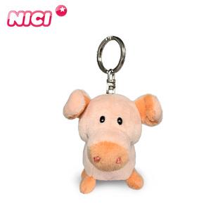 德国NICI 淘气猪迷你小猪钥匙扣 可爱毛绒玩具包包挂饰
