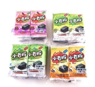 小老板岩烧海苔 番茄/橄榄油/烧烤/原味16g(8小袋)即食儿童海苔