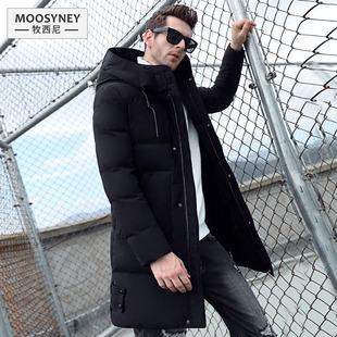 棉衣男士潮棉袄2020年新款秋冬装加厚冬天外套羽绒棉服中长款冬季