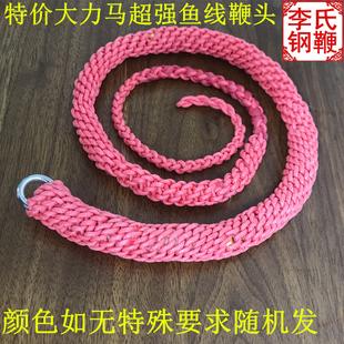 响鞭迪尼麻鞭头进口耐磨通体鞭梢健身鞭麒麟鞭大力马鞭绳李氏钢鞭